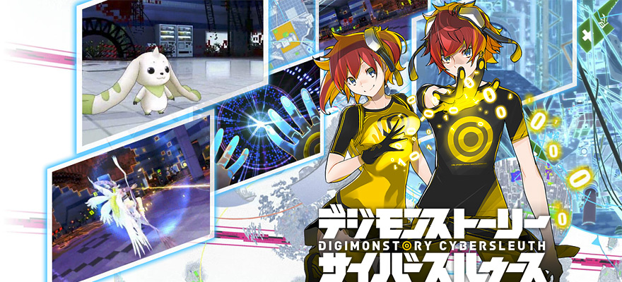 digimon story cyber sleuth guide
