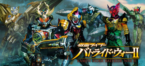 kamen-rider-battride-war-2-cover-def