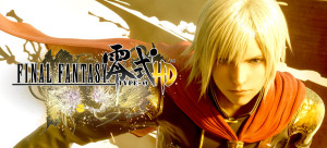 final-fantasy-type-0-hd-recensione-cover