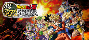 dragon-ball-z-extreme-butoden-cover