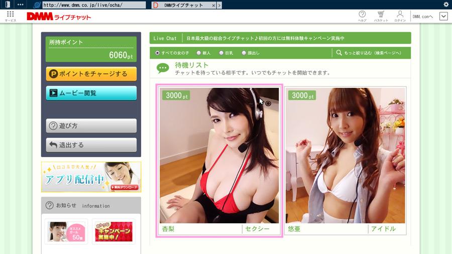 yakuza-6-screenshot-04.jpg