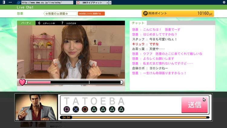 yakuza-6-screenshot-06.jpg