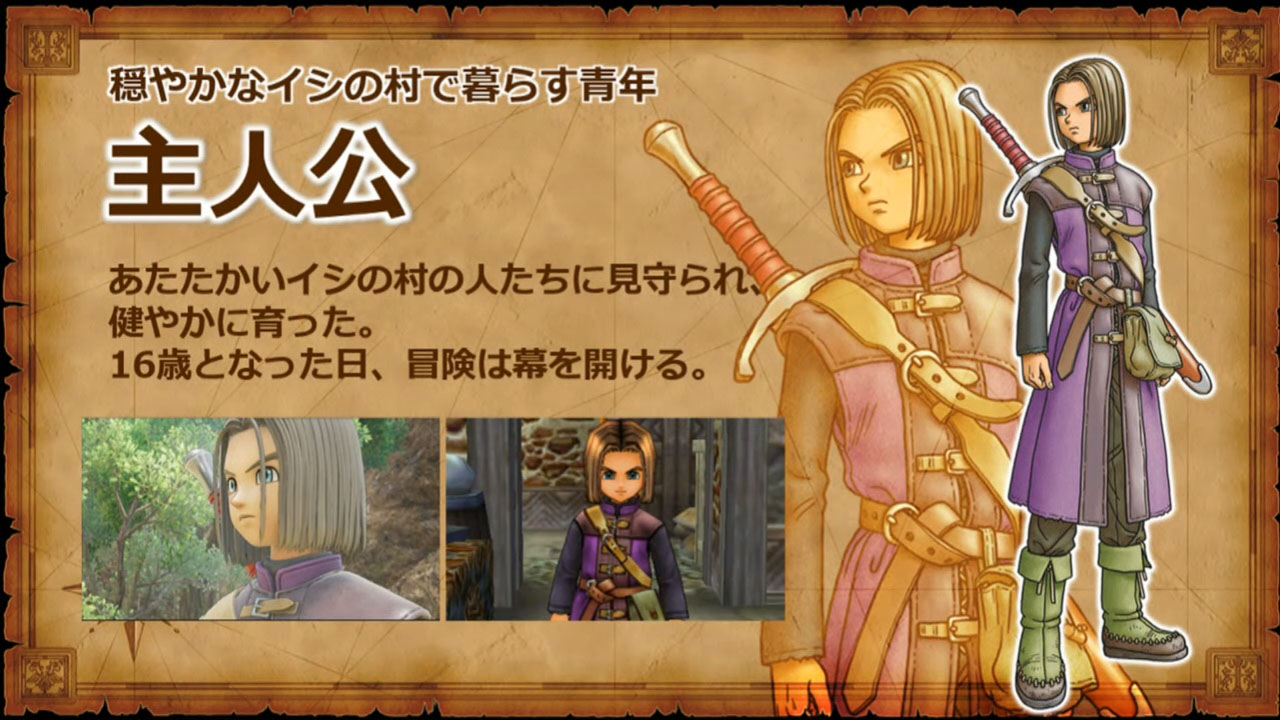 Dragon Quest XI si mostra su 3DS e PlayStation 4