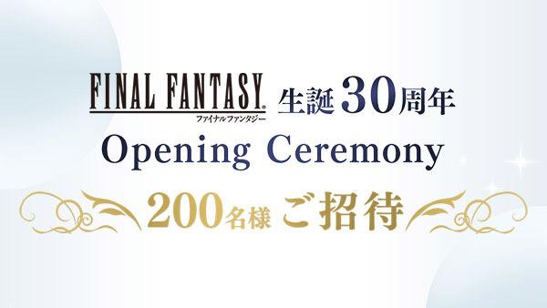 Final Fantasy XV è la nuova offerta natalizia del PlayStation Store
