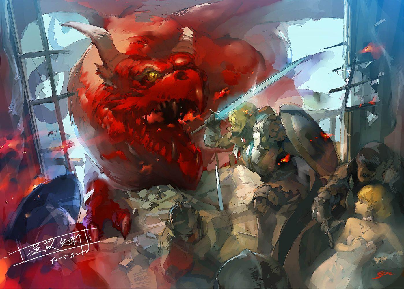 Primi dettagli sul nuovo RPG di Atlus,