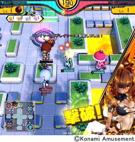 Konami annuncia Bombergirl per le sale giochi
