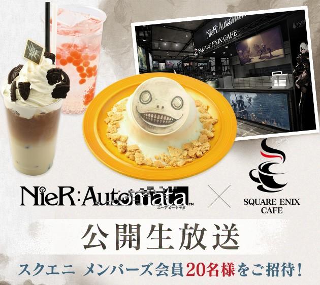 NieR Automata subito disponibile per PC: nuovo trailer
