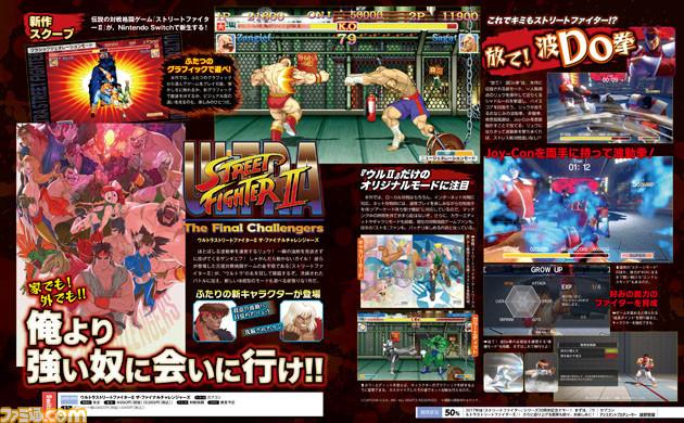 ULTRA STREET FIGHTER Ⅱ avrà una modalità in prima persona