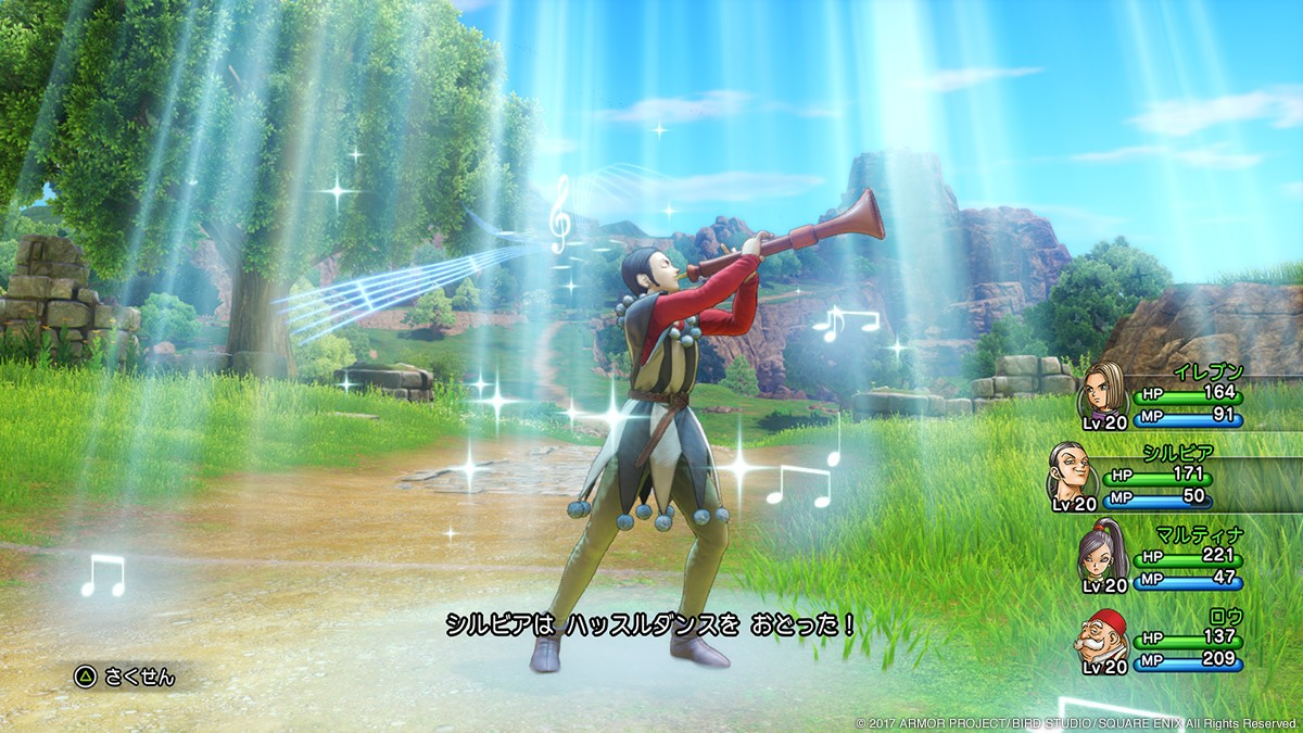 Dragon Quest XI - Tanti nuovi screenshot per Playstation 4 e Nintendo 3DS