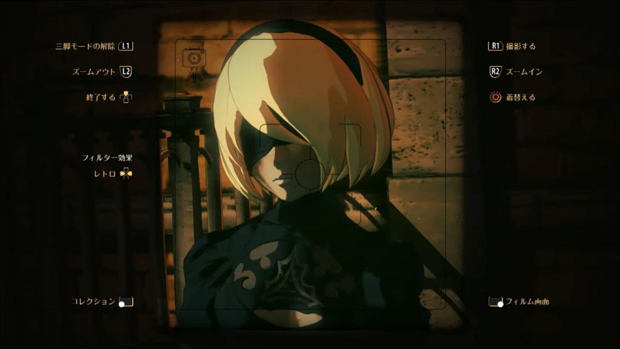 Presentato il DLC di NieR: Automata