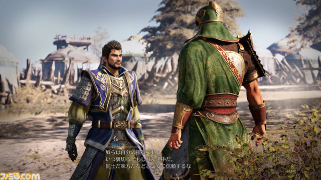 DYNASTY WARRIORS 9: le prime immagini