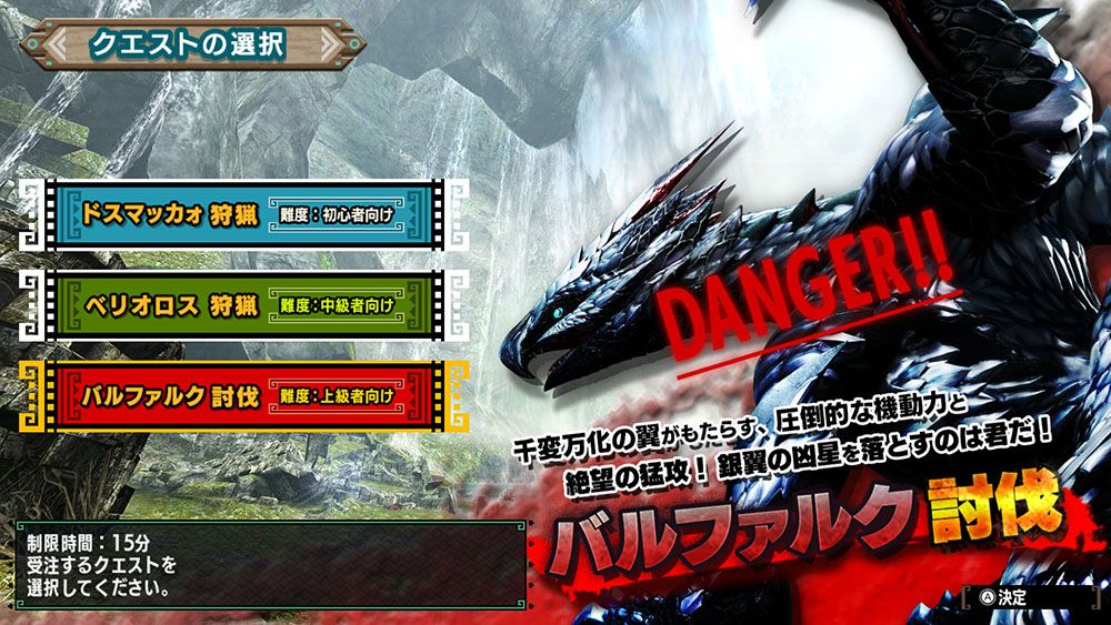 Monster Hunter XX: cinque minuti di gameplay della versione Switch