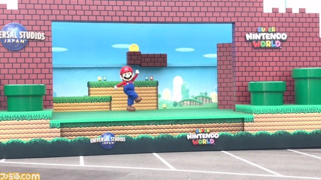 I lavori per il Super Nintendo World sono ufficialmente iniziati