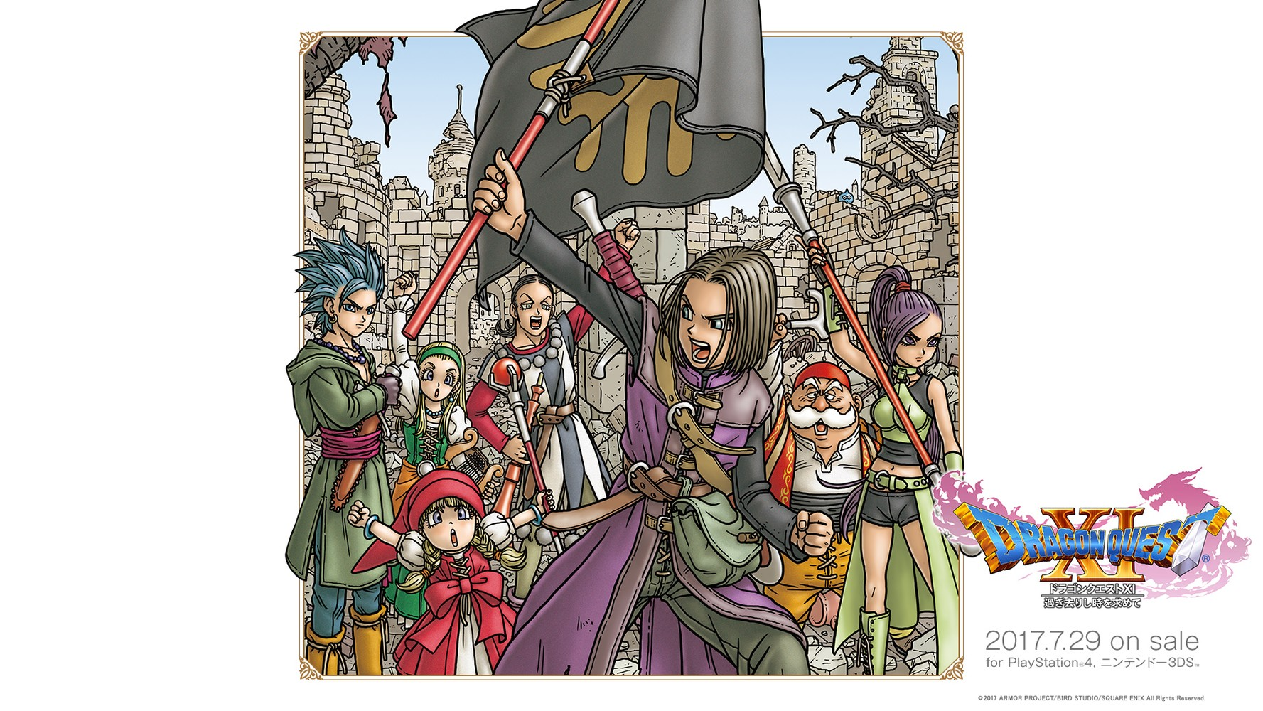Dragon Quest XI: mostratoil prologo in CG