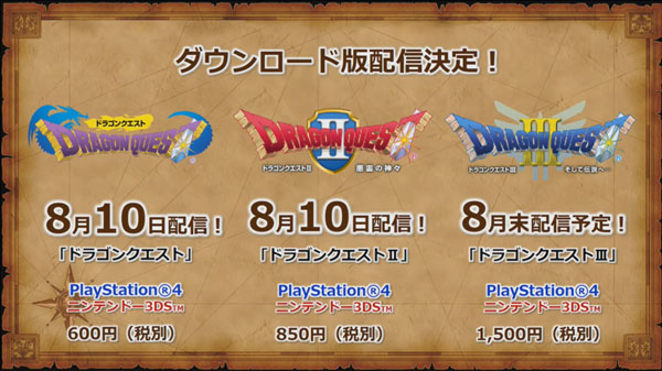 Annunciato Dragon Quest Builders 2 per PS4 e Switch