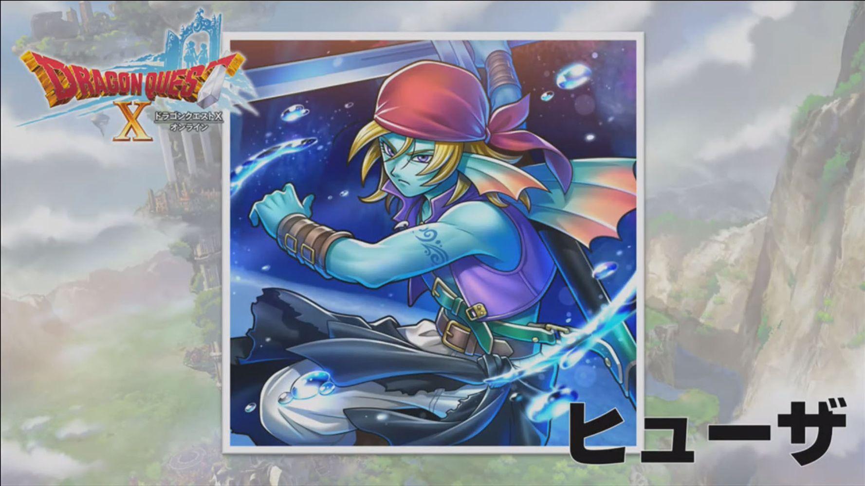 Dragon Quest X: aperti i preordini per la quarta espansione