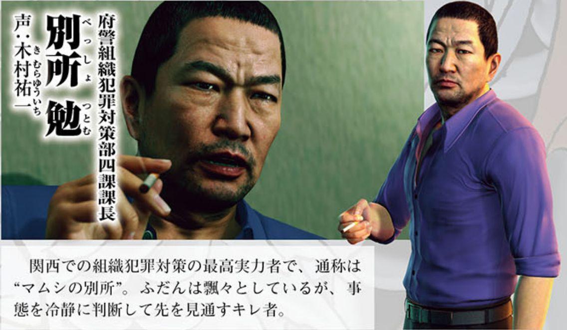 Yakuza Kiwami è disponibile da oggi con il trailer di lancio