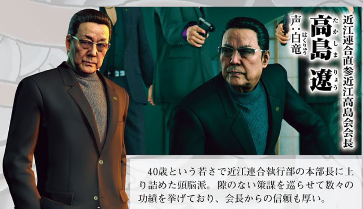 Yakuza Kiwami 2: Famitsu pubblica nuove immagini