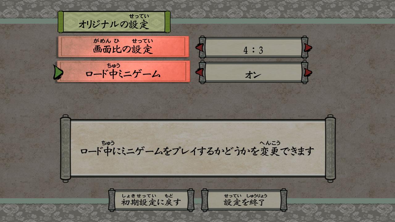 Okami HD arriva a dicembre su PC, Xbox One e PlayStation 4, con anche un'edizione fisica: l'annuncio in un trailer