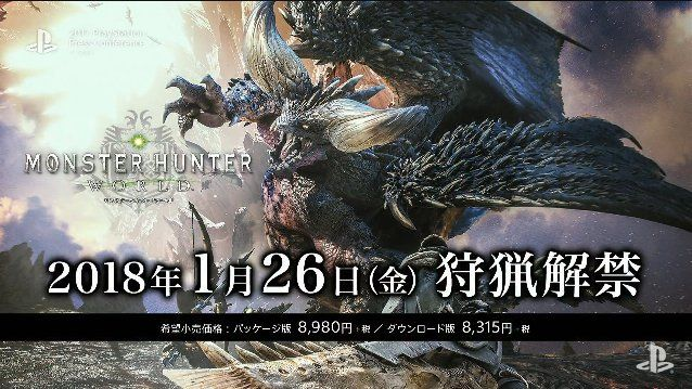 Monster Hunter World, trailer e data d'uscita al TGS 2017