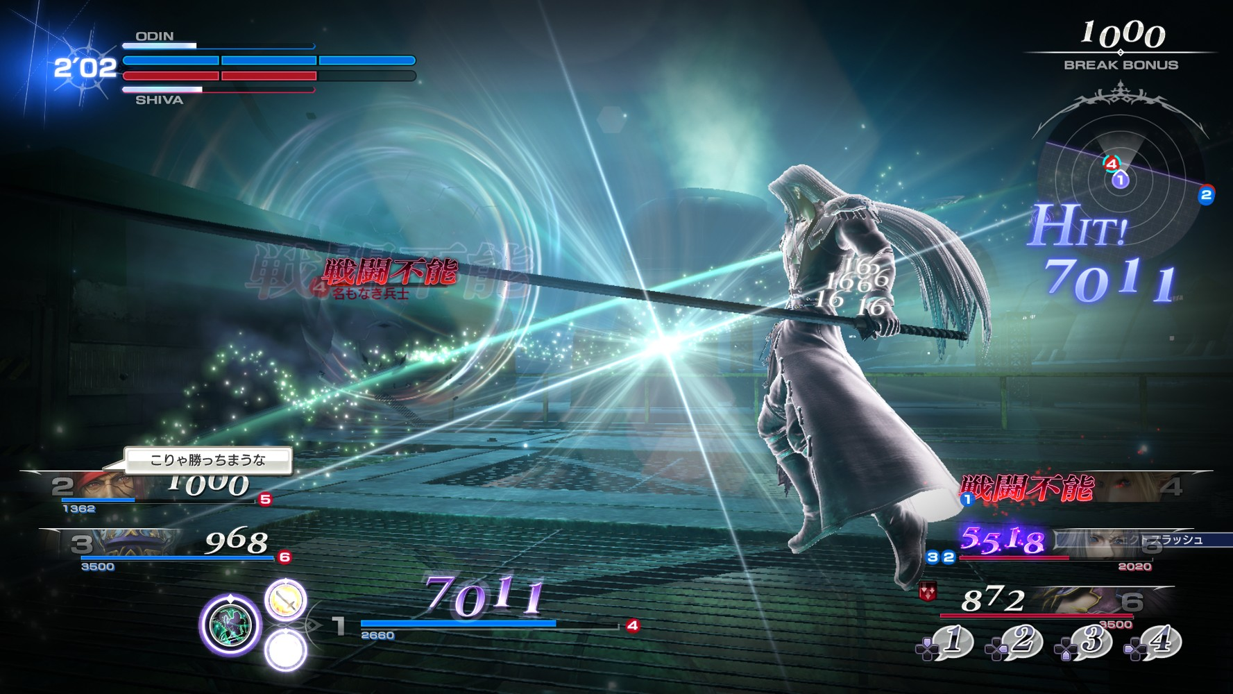 Final Fantasy XV: l'espansione