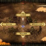 Atelier Escha and Logy Alchemist of Dusk Sky 23