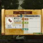Atelier Escha and Logy Alchemist of Dusk Sky 31