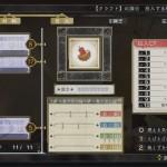 Atelier Escha and Logy Alchemist of Dusk Sky 34