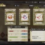 Atelier Escha and Logy Alchemist of Dusk Sky 35