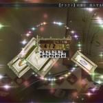 Atelier Escha and Logy Alchemist of Dusk Sky 36