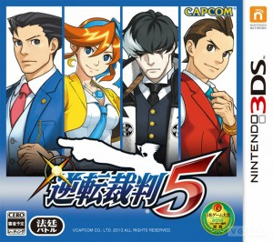 ace-attorney-5-phoenix-wright-cover