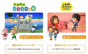 animal-crossing-screenshot-tool