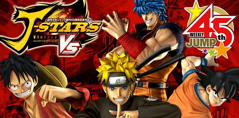 j stars victory vs
