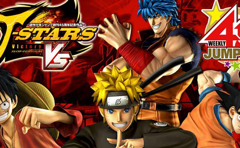 J-Stars Victory VS: Bleach e Kenshin si uniscono alla festa