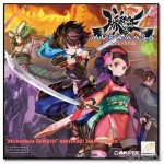 muramasa-rebirth-soundtrack