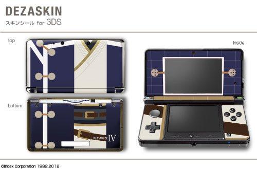 shin-megami-tensei-IV-3ds-02