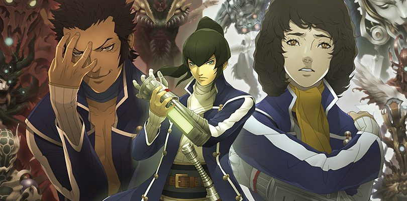 shin megami tensei iv gameplay video