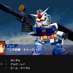 super robot wars oe 01