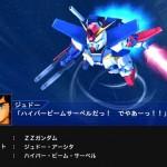super robot wars oe 03