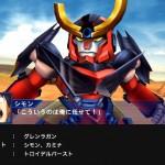 super robot wars oe 04