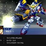 super robot wars oe 05