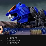 super robot wars oe 06