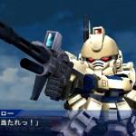 super robot wars operation extend 01