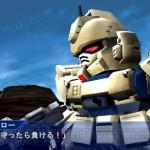 super robot wars operation extend 02