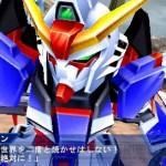 super robot wars operation extend 03