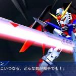 super robot wars operation extend 04