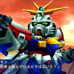 super robot wars operation extend 05