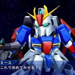 super robot wars operation extend 08
