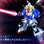 super robot wars operation extend 09