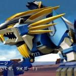 super robot wars operation extend 16